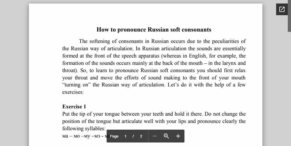 Download Exercises for Practicing Soft Consonants 204.76 KB - Russian Alphabet