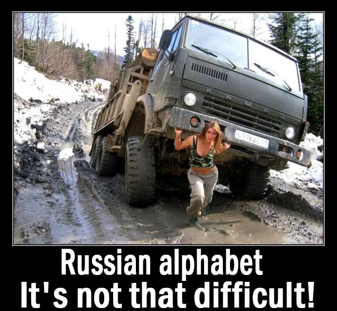 Russian alphabet. It's not that difficult!