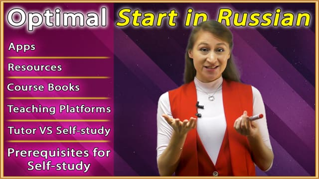 Consultation Optimal start in Russian)_web