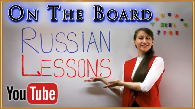 Russian lessons on the board