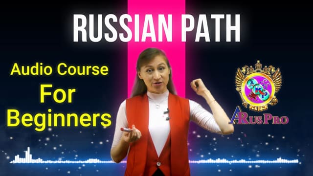 Audio Course for Beginners Russian Path - Russian audio course for beginners