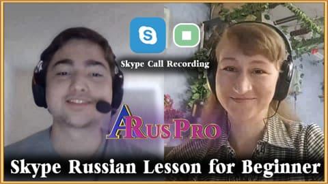 Skype Russian Lesson for Beginner web - Lessons with Anastasia - [Lingua Vita]